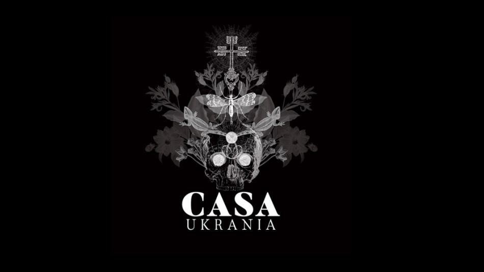 """(Дев'ять степових жахіть. """"Ofira"""" від Casa Ukrania)"""