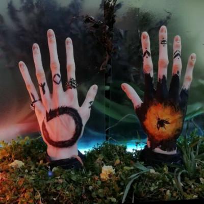 Сліди твоїх химерних рук