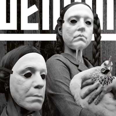 Lindemann — F&M: Frau und Mann. Огляд альбому