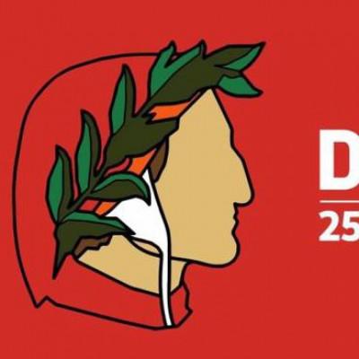 В Італії вперше відзначили Dantedi – Національний день Данте